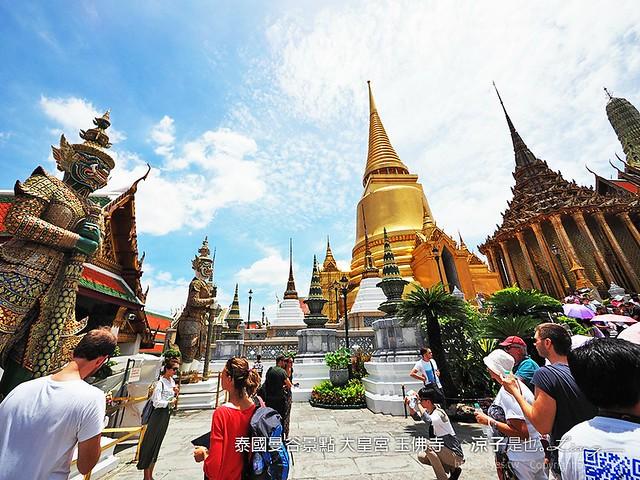 泰國曼谷景點 大皇宮 玉佛寺  90