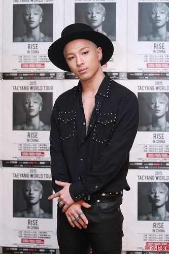 Tae Yang - Rise World Tour 2015 - Press Conference - 13jan2015 - 网易娱乐 - 08