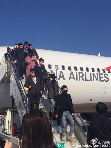 GDYBRI Harbin Arrival 2015-03-21 009