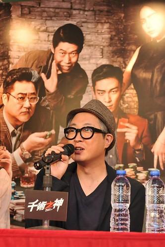 TOP-PressConference-HK-20140927_2