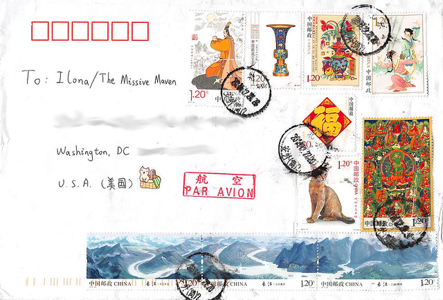 Stamps on Postcrossing thank-you letter from China