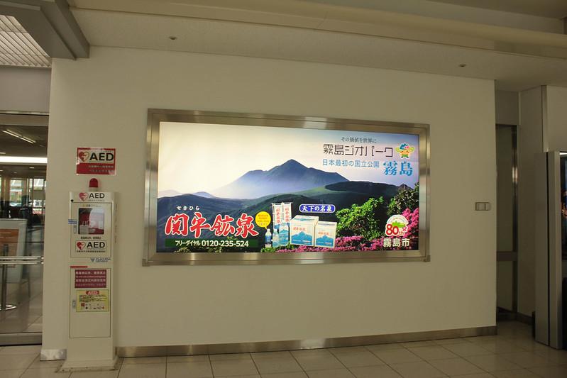 20140531-開聞岳-0072.jpg