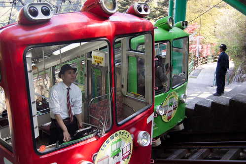 Oyama Cable Car