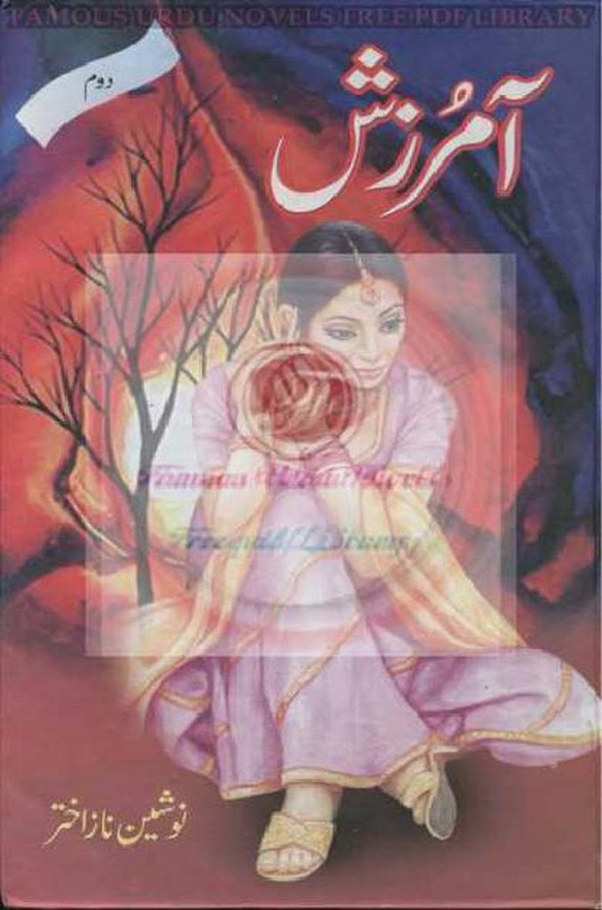 Aamurzish Part 2 Complete Novel By Nosheen Naz Akhtar