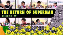 The Return Of Superman Ep.75