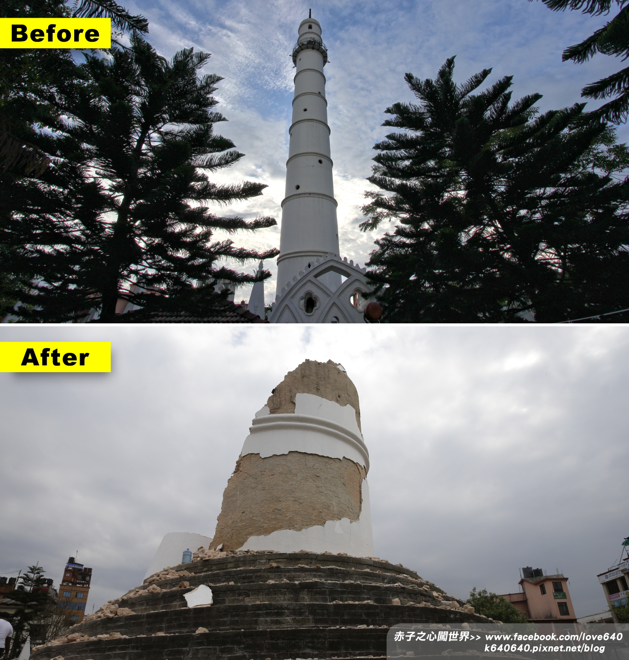 Nepal Kasthamandap earthquake-Bhimsen Tower