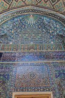 Image of Registan square near Samarqand. city travel blue urban color history architecture buildings tile colorful asia cities culture centralasia samarkand cultural historicalbuildings worldtravel bluetile traditionalarchitecture houseofworship historicalarchitecture exoticplaces paintedtile differentplaces travelworld exotictravel cultureworld cultureasia unusualdestinations exoticasia