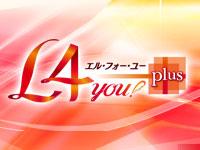 4月27日(月) テレビ東京・奈良テレビ・TVh「L4YOU!プラス」に出演します!
