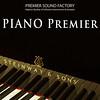 PIANO Premier