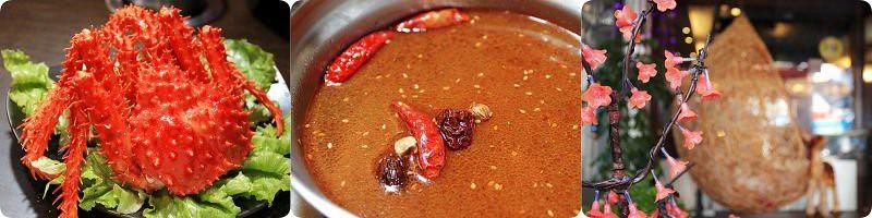 皇璽火鍋|蒙古香辣鍋