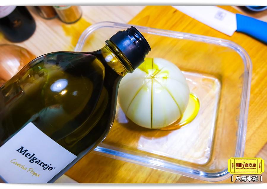 橄欖油烤洋蔥花0012
