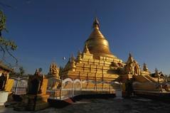 chedi, Kuthodaw Pagoda, biggest book