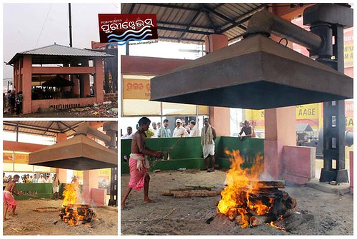 newly constructed cremation ground at Puri Swargadwara