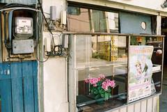201505 trip by JR Suigun line 水郡線の旅