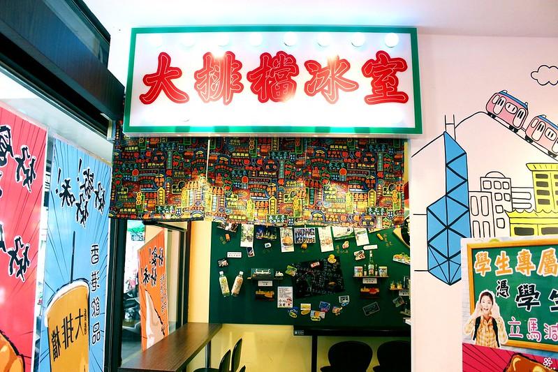 香港菲萊台灣板橋雞蛋仔 (2)