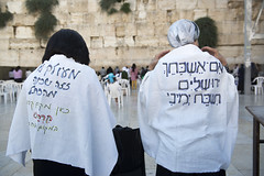 Rosh Hodesh Tammuz July 7 2016 Women of the Wall