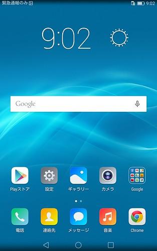 Screenshot_2009-01-01-09-02-56