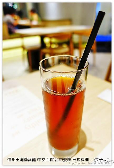 信州王滝蕎麥麵 中友百貨 台中餐廳 日式料理 18