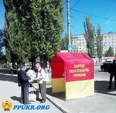 Na Kіrovogradshhinі veteranіv privіtali z bіlbordіv (5)
