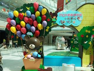 CIRCLEG 等埋我先玩喎 回歸原點 繪圖 新都城 MCP 小熊 東港城 海洋公園 樹熊 袋鼠 貓CAFE 南灣 玩在棋中 BOARDGAME 香香雞 (6)