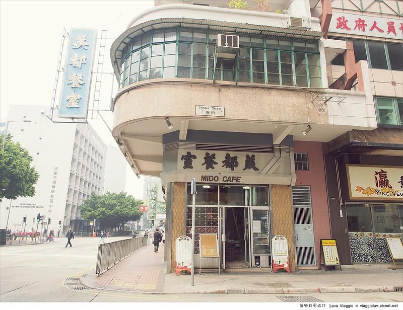 【香港 Hong Kong】美都餐室 1950年代香港傳統茶室的早餐時光 Mido cafe @薇樂莉 Love Viaggio | 旅行.生活.攝影