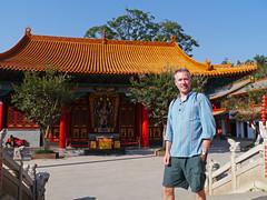 Me, Yuantong Temple, Kunming