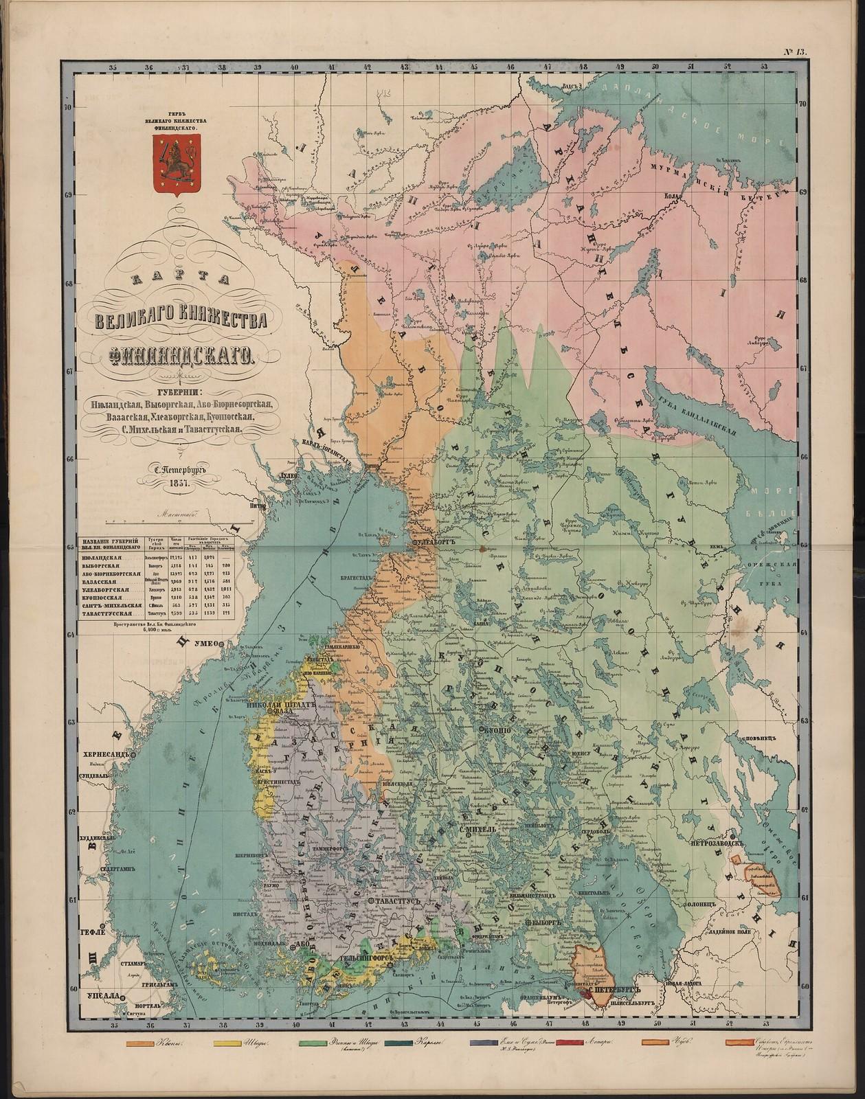 13-а. Карта Великого Княжества Финляндского (этнографическая).