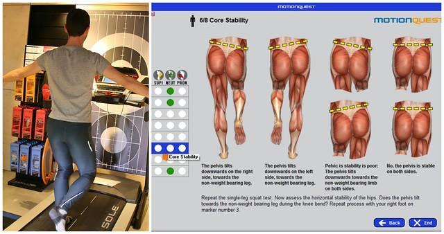 Απεικόνιση οθόνης (screenshot) για την έβδομη  άσκηση, ευστάθειας του κορμού