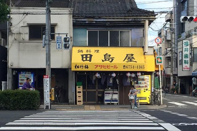 20150519田島屋