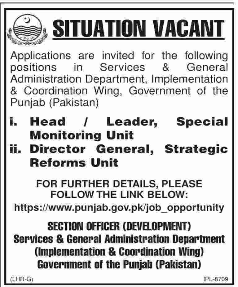 Services and General Administration Department Government of Punjab Jobs