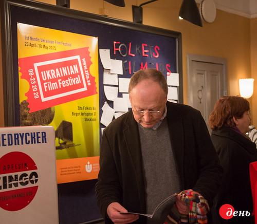 По понеділках рівнянки показують українське кіно шведам