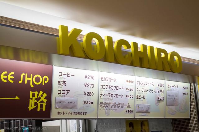 20150425 東京競馬場 耕一路 / Koichiro at Tokyo R.C.