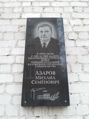 Photo of Black plaque number 39337