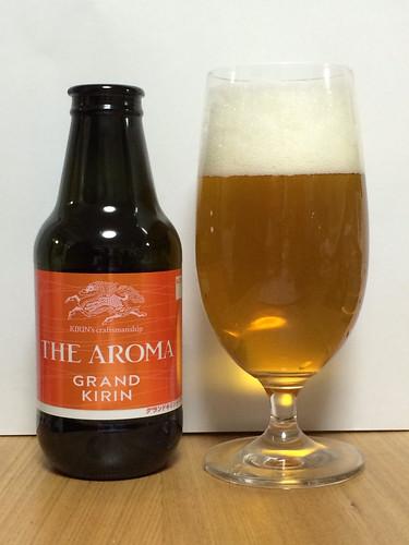 ジ・アロマ キリン ビール