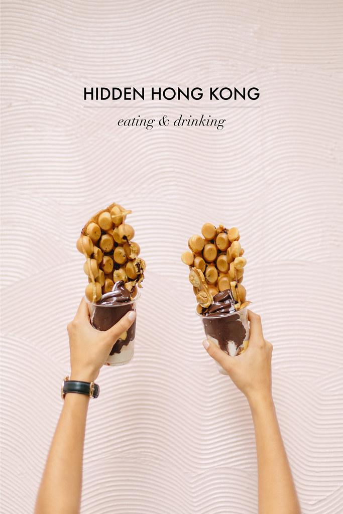 Hong Kong Travel Guide Eating and Drinking
