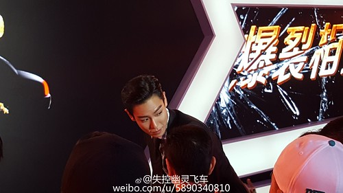 TOP - Out of Control Press Conference - 14jun2016 - 5697928291 - 30