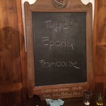 Fuxentaufe Epona 2015