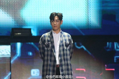B IGBANG Fan Meeting Chongqing Day 2 2016-07-01 (15)