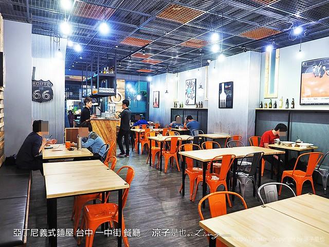 亞丁尼義式麵屋 台中 一中街 餐廳 12