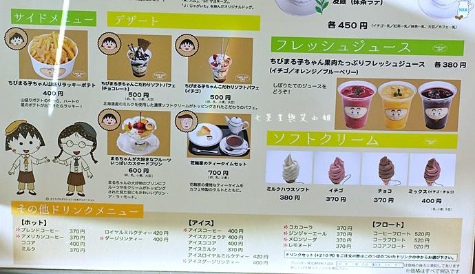 5 台場富士電視台櫻桃小丸子咖啡