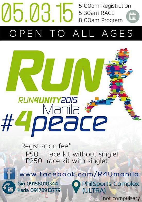 Run4Unity2015 Poster