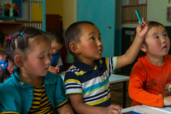 32143-013: Community-Based Early Childhood Development Project in Kyrgz Republic