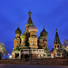Pokrova Cathedral