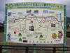 Photo:Guide plate of Itoigawa-gio-park-omi-area-guide-map By over_frost