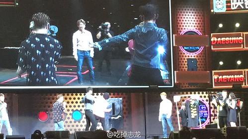 BIGBANG FM Guangzhou Day 1 2016-07-07 more (42)