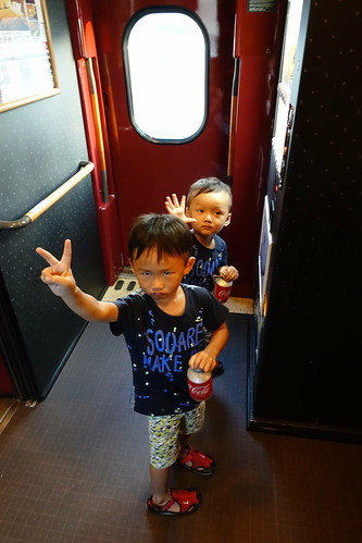 2016九州 2016 九州 japan public