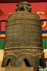 Tibetan Buddhist Temple Bell