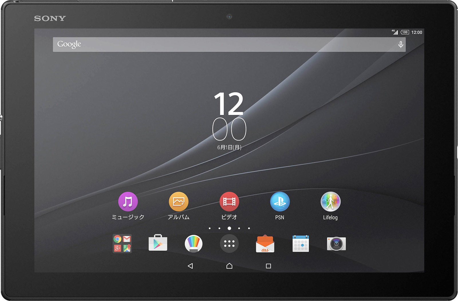 Xperia Z4 Tablet SOT31 実物大の製品画像