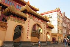 FGS He Hua Temple