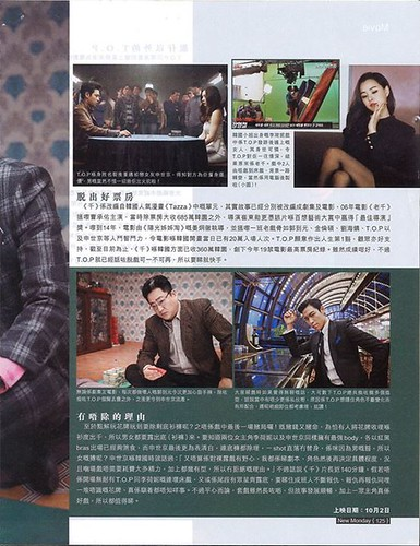 tazza-hk-magazine2